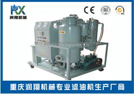 ZYD-F-30轻质燃油柴油聚结分离滤油机