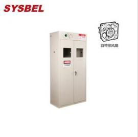 SYSBEL智能型自带风扇双气瓶柜WA710102