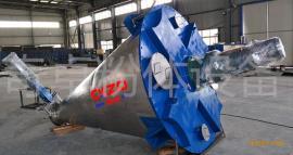 制造双螺旋锥形混合机 颜料立式搅拌机 按客户要求进行定制