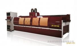 嘉信JX-3015石材弧形切割机 自动换刀