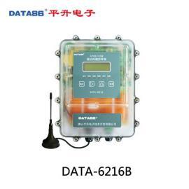 热力管网安全监测系统、供热管网监控管理系统