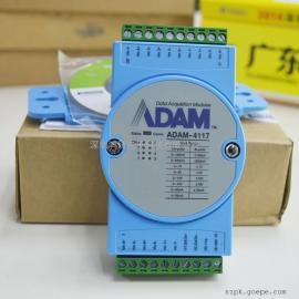 ADVANTECH研�A ADAM-4117 模�K