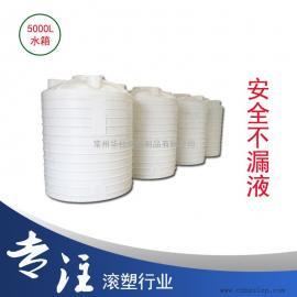 5000Lpe塑料水箱水塔5吨耐酸碱化工塑料储罐加厚储水桶直销