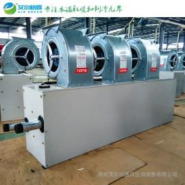 艾尔格霖RM2518-L-S离心式热水空气幕