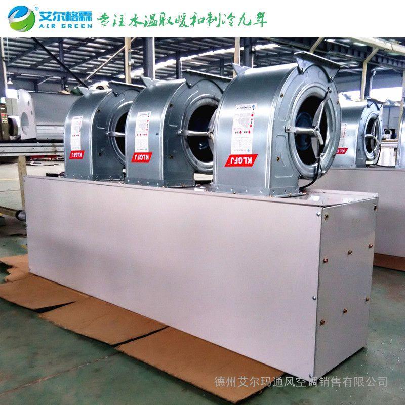 艾尔格霖RM2520L-S离心式热风幕 热水型热空气幕
