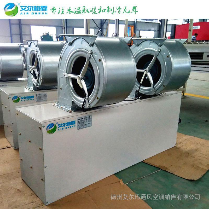 艾尔格霖RM2515L-Q蒸汽型热风幕 离心式蒸汽热空气幕