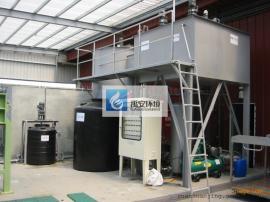 金九银十供应喷涂废水处理设备日处理量1-10T/D投资低回报高