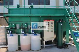 一体化喷漆废水处理设备YAPX-5000L污水处理机