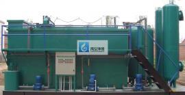 溪头2T/D水帘柜废水处理设备YAPX-2000L废水循环利用节约能源