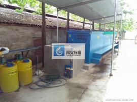 松岗现货3T/D喷漆房喷漆废水处理设备YAPX-3000L可循环利用