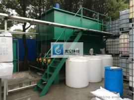 禹安环境2T/D喷漆废水处理装置废水回用/喷漆废水回用设备