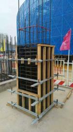 方柱模板加固件,方柱模板加固件�S家,按需定制