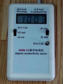 便携式数字电导率仪SYS-DDB2