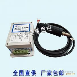 紫外线火焰检测器BWZJ-13 锅炉燃烧器配件火焰检测器 包邮