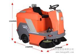 S3驾驶式扫地车 工厂道路公园清扫车吸尘洒水车 工业垃圾清扫车