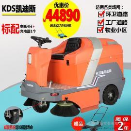 驾驶式清扫车道路小区物业用全自动电瓶环卫扫地机道路车间