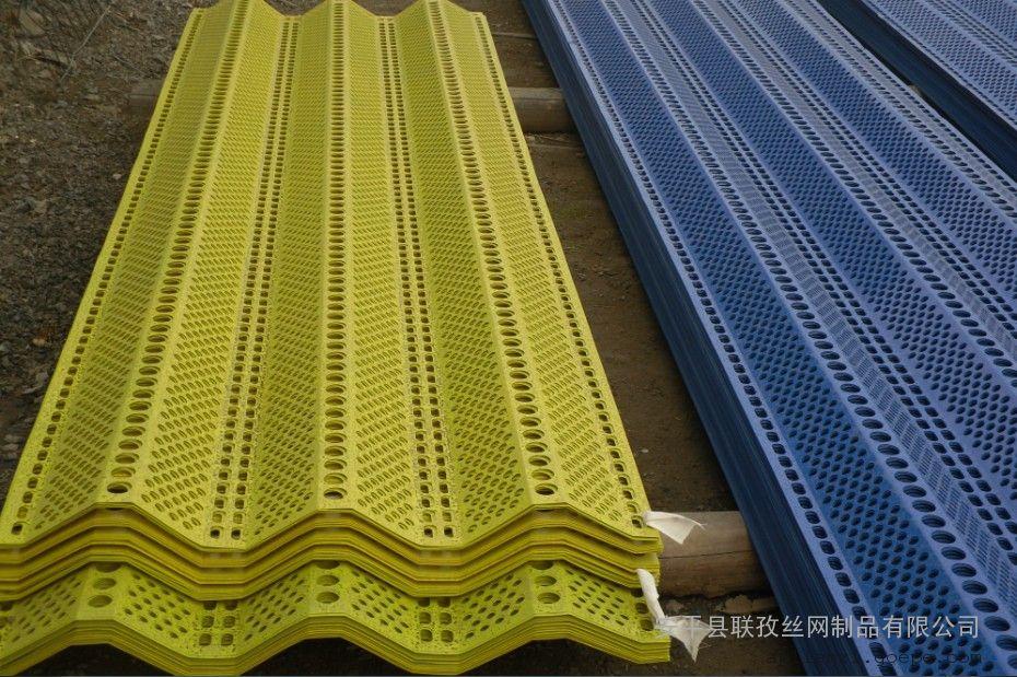 抑尘网生产厂家,防风抑尘网厂家,防风抑尘网直销厂家