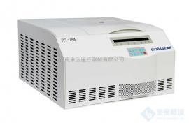 高速冷冻离心机价格TGL-18M