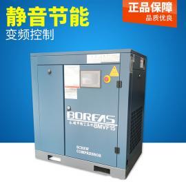 15千瓦螺杆式空压机变频控制开山品牌BMVF15风冷空气压缩螺杆机