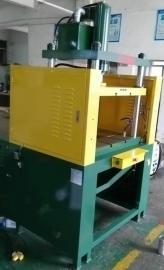 【20吨油压切边机】厂家直销油压切边机,压铸件切边机批发报价
