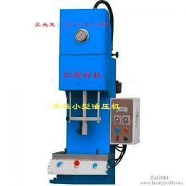 台式油压机,小型油压机,轴承电子电机压装机,单柱油压机