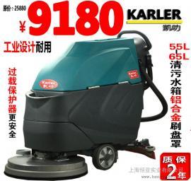 K3手推式洗地机工业车间商用拖地机工厂用电动地面擦地机