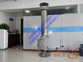 秦川热工地面火炬集成系统|内燃式沼气放散系统