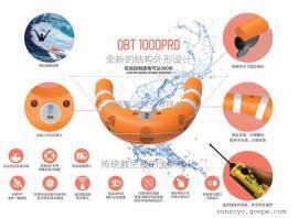 水面摇控搜救机器人 电动泳区救援救生圈 智能电动搜救救生圈
