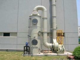 酸雾塔活性炭废气吸附塔/天环环保设备厂