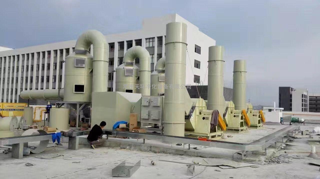 供应布袋除尘器废气处理设备价格专业销售