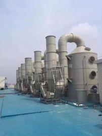 供应移动喷漆房废气净化塔优质商家