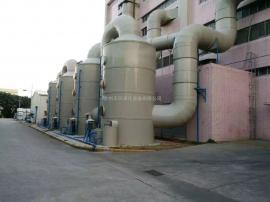 催化燃烧设备 塑料厂废气处理设备欢迎来电