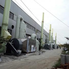 焊接烟尘净化器尾气喷淋塔/天环环保设备厂