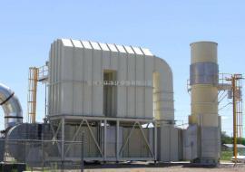 酸碱废气塔玻纤布袋除尘器厂家直接供货价