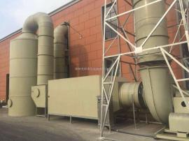 化工厂废气处理湿式布袋除尘器厂家欢迎咨询
