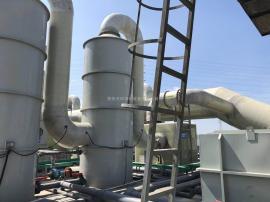 油烟净化器 尾气喷淋塔/天环环保设备厂