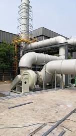 注塑机voc废气处理中西药厂废气处理装置直销