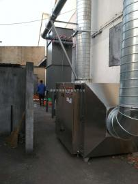 酸碱中和塔活性炭废气吸附塔企业提高效益