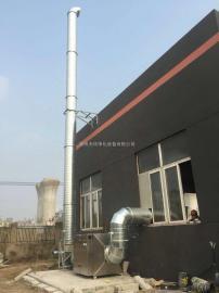 活性炭废气吸附塔有机废气催化燃烧优质商家
