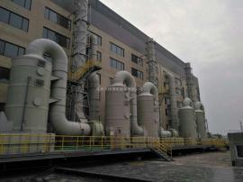 布袋除尘器工业废气处理系统厂价直销