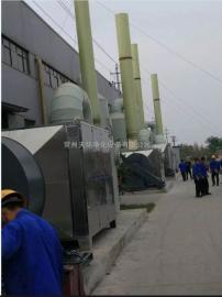 滤筒除尘器实验室废气处理系统专人服务