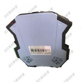 模拟量信号OD-DGX-24AM隔离器/安全栅/变送器安装方式