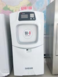 三强 低温等离子灭菌器过氧化氢医用腔镜灭菌柜快速无污染全自动