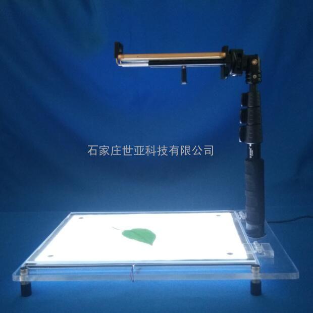 SY-Leaf1000叶面积分析系统