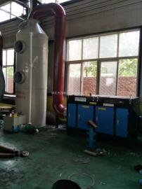 UV光氧催化废气处理设备专业除味除臭