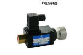溢流阀,NORTHMAN北部精机叠加式压力继电器 MPS-02A-0-40