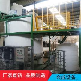 厂家直销聚羧酸减水剂合成设备5吨 减水剂复合储罐化工成套设备