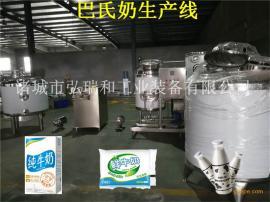 巴氏奶生产线-巴氏牛奶生产线厂家