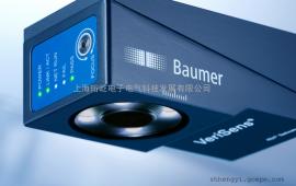 Baumer堡盟Vision视觉传感器