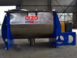 螺带混合机厂家全新价格 食品干粉混合机 直销质量保障